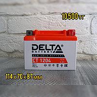 Аккумулятор Delta CT 1204 (12V / 4Ah) [YB4L-A, YB4L-B, YTX4L-BS]