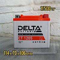 Аккумулятор Delta CT 1205 (12V / 5Ah) [YT5L-BS, YTZ7S, YTX5L-BS]