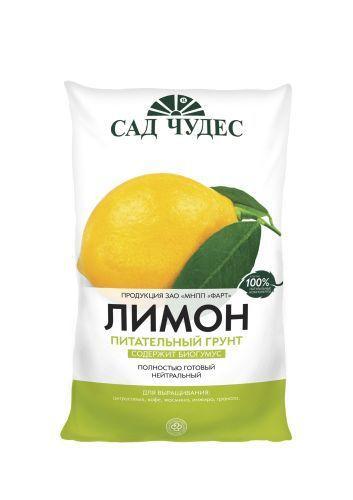 Грунт Лимон 5л  /5/385, Ф