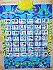 Трещина в пластиковой части!!! 7006 Сойлемин элиппе интерактивный плакат (в пакете) 58*43см