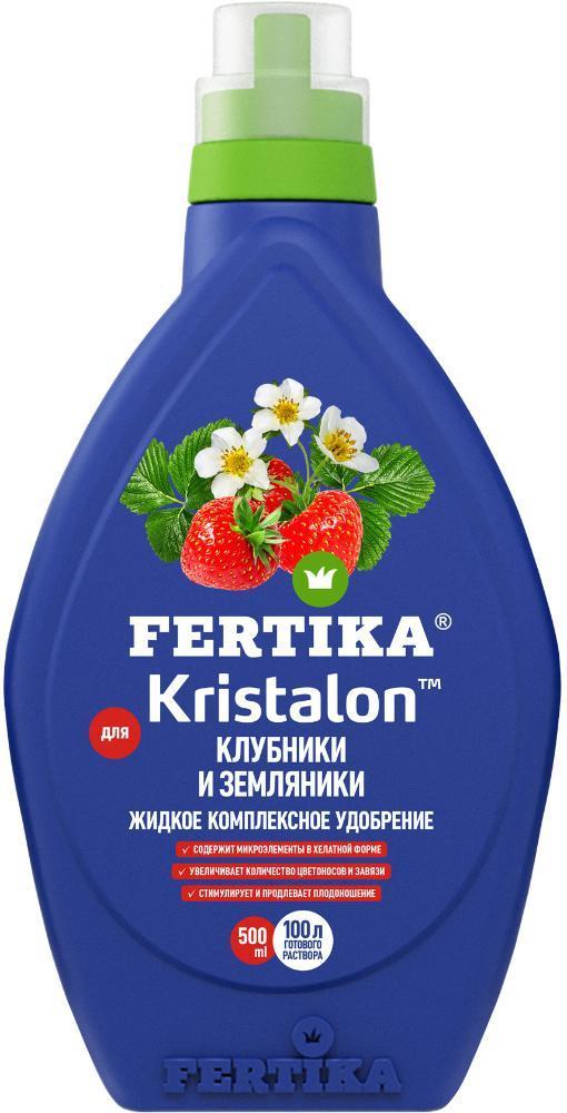 Удобрение ФЕРТИКА  Кристалон д/клубники и земляники 0,5л