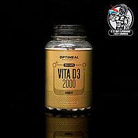 OptiMeal - Vitamin D3 2000 120капс/120 порций