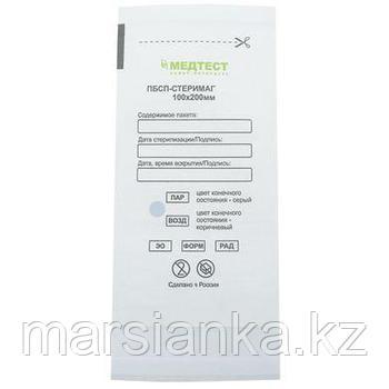 Крафт-пакет белый 100штук, размер 100*200мм