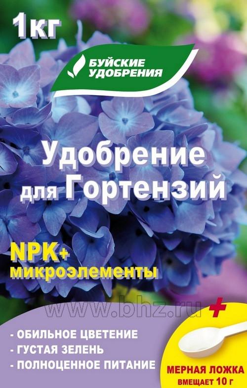 """Удобрение БХЗ """"Для гортензий"""" 1кг"""