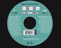 """Запасной блок файлы-лента для катушки """"пончик"""" Staleks 100грит (8м)"""