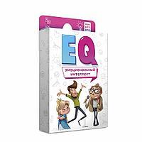 """Карточная игра серии """"Игры для ума"""" """"ЕQ Эмоциональный интеллект"""" (40 карточек 8*12 см), фото 1"""