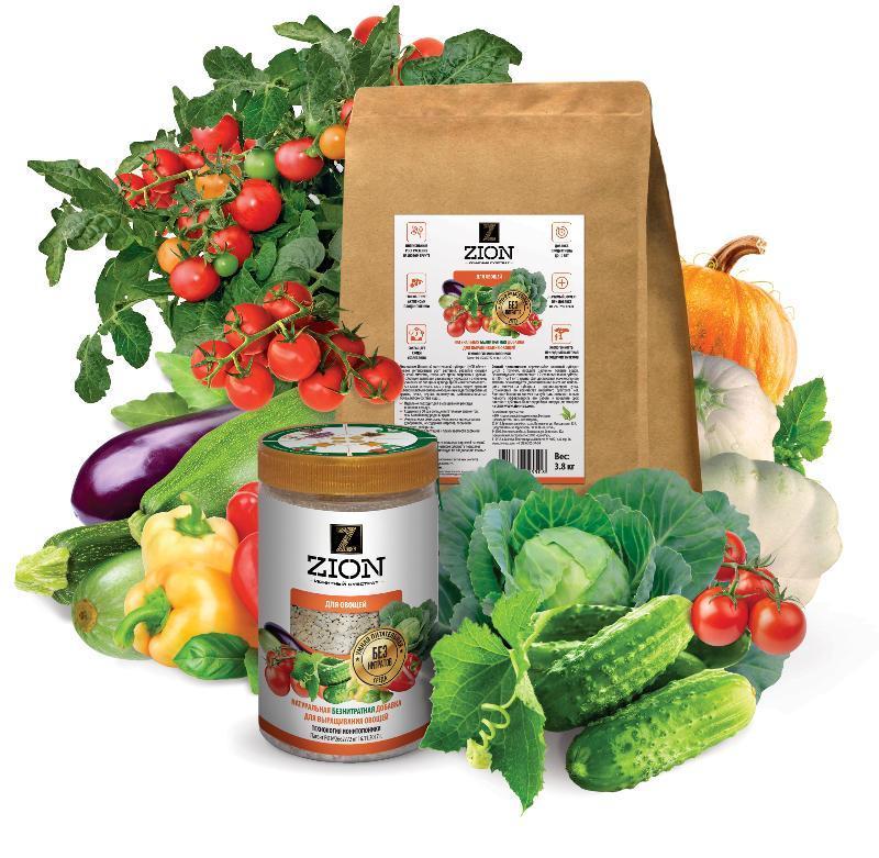 Цион для овощей 700г /18