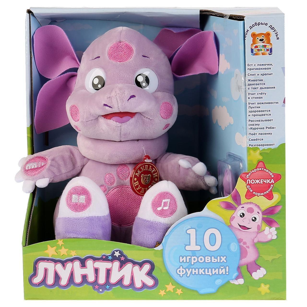 Мульти-Пульти Интерактивная мягкая игрушка Лунтик