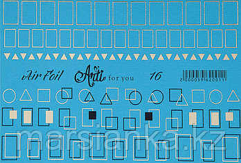 Слайдер дизайн ArtiForYou Air Foil золото #16