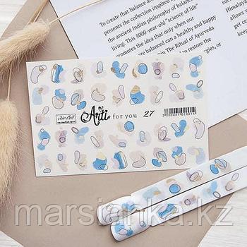 Слайдер дизайн ArtiForYou Air Foil золото #27