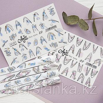 Слайдер дизайн ArtiForYou Air Foil золото #29