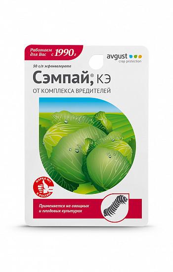 СЭМПАЙ АВГУСТ 10мл   /80, *АВГ