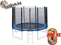 Батут ART.FiT 10ft с защитной сеткой и лестницей, 4 ноги 305 см