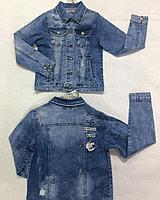 Джинсовые куртки BIG ROPE на подростков