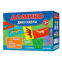 """Детское домино """"Динозавры"""" 28 фишек (двусторонние)., фото 1"""