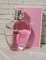 ОАЭ Парфюм CHANTALE TENDER La Parfum Galleria