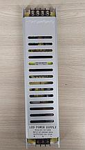 Трансформатор понижающий, блок питания 150 ватт. Трансформаторы для светодиодной продукции
