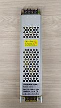 Трансформатор понижающий, блок питания 100 ватт. Трансформаторы для светодиодной продукции