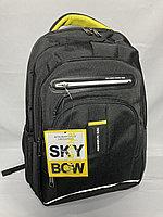Мужской смарт-рюкзак для города с отделом под ноутбук. Высота 44 см, ширина 30 см, глубина 14 см., фото 1