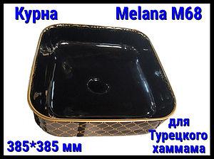 Курна Melana M68 для турецкого хаммама (⊡ 525*425 мм)