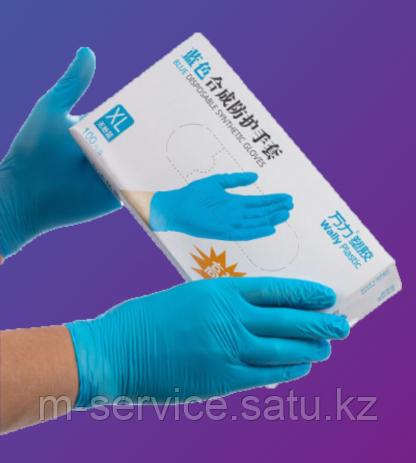Перчатки нитрил 80% винил 20%, S, M, L, XL смотровые, - фото 1