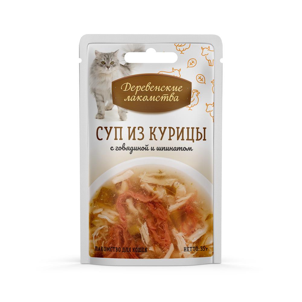 Суп из курицы с говядиной и шпинатом, Деревенские лакомства