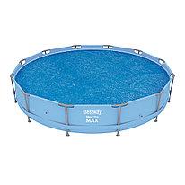 Тент для бассейна солнечный 356 см  BESTWAY  58242