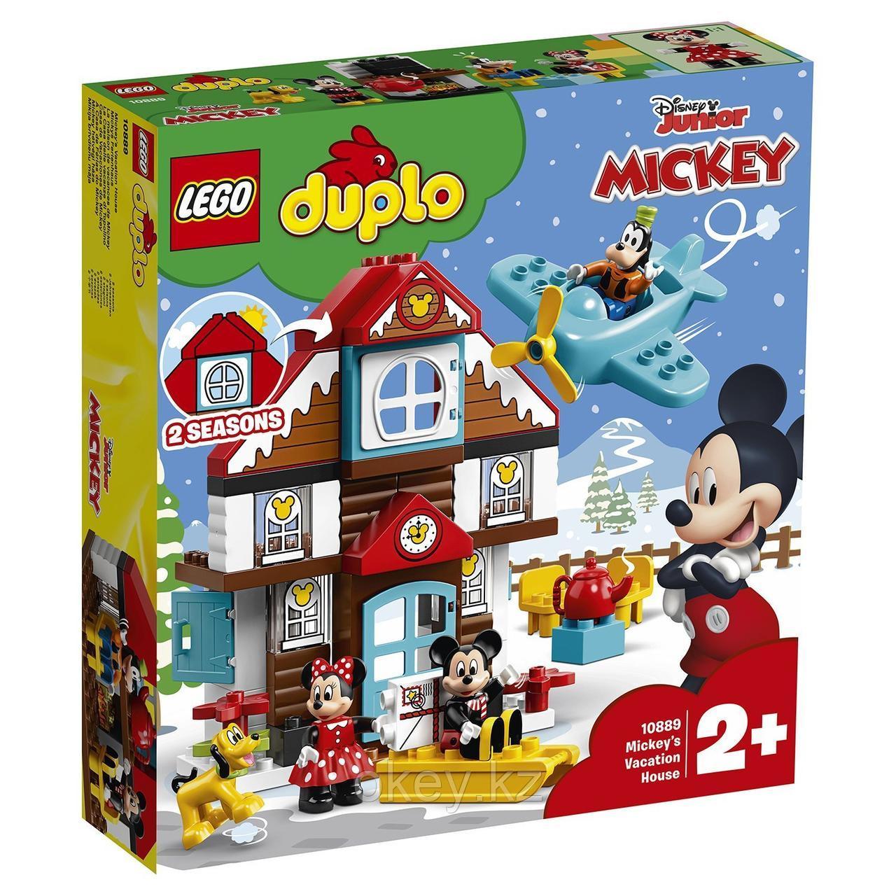 LEGO Duplo: Летний домик Микки 10889