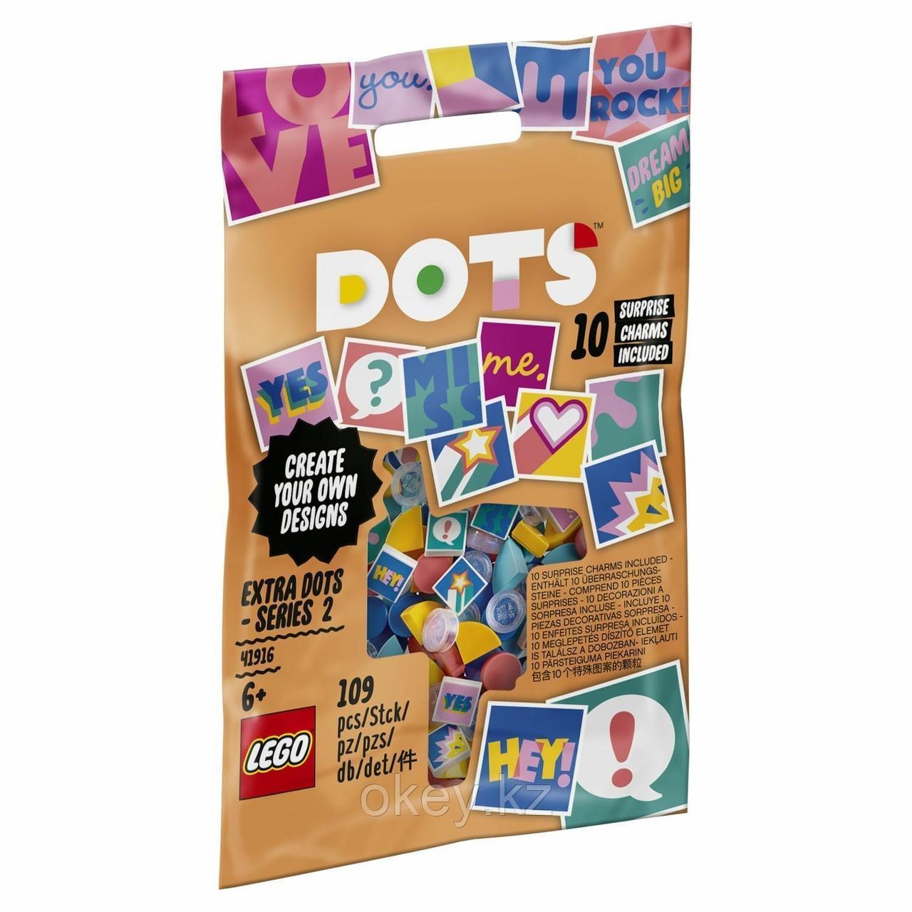 LEGO Dots: Тайлы Dots 41916