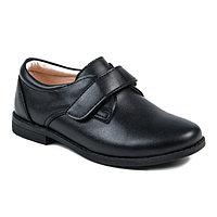 Туфли детские, цвет чёрный, размер 27