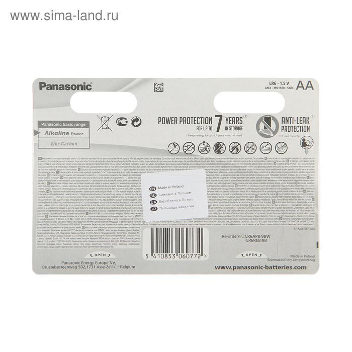 Батарейка алкалиновая Panasonic Alkaline Power, AA, R06-8BL, 1.5В, блистер, 8 шт. - фото 2