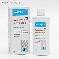 Шампунь-активатор роста волос «Алоцин», 150 мл