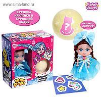 Кукла малышка Wow pops с бомбочкой для ванны, наклейками и питомцем
