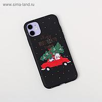 Чехол для телефона iPhone 11 «Жду чуда», 7,6 × 15,1 см
