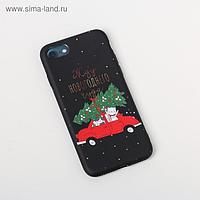 Чехол для телефона iPhone 7,8 «Новый Год», 6,8 × 14,0 см