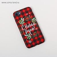 Чехол для телефона iPhone 7,8 «С Новым годом», 6,8 × 14,0 см