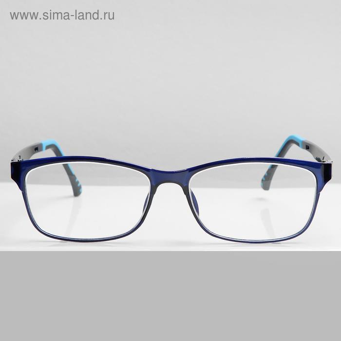 Очки корригирующие В8985, цвет синий, -3 - фото 1