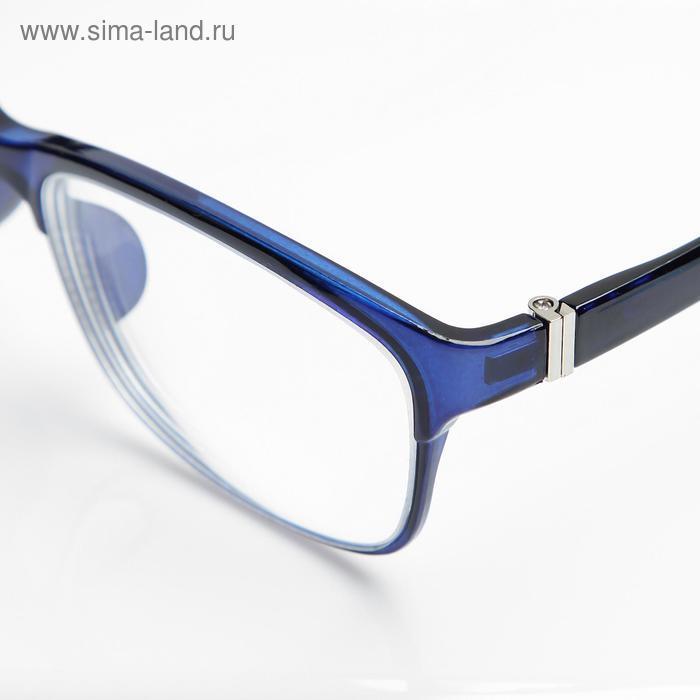 Очки корригирующие В8985, цвет синий, -4 - фото 3