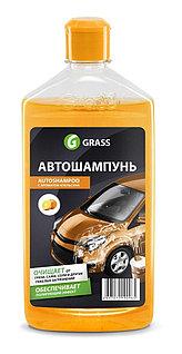 Автошампунь УНИВЕРСАЛ апельсин ( 0.5 кг) Grass