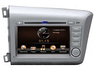 ШГУ Honda Civic 12+ (INTRO CHR-3612CV)