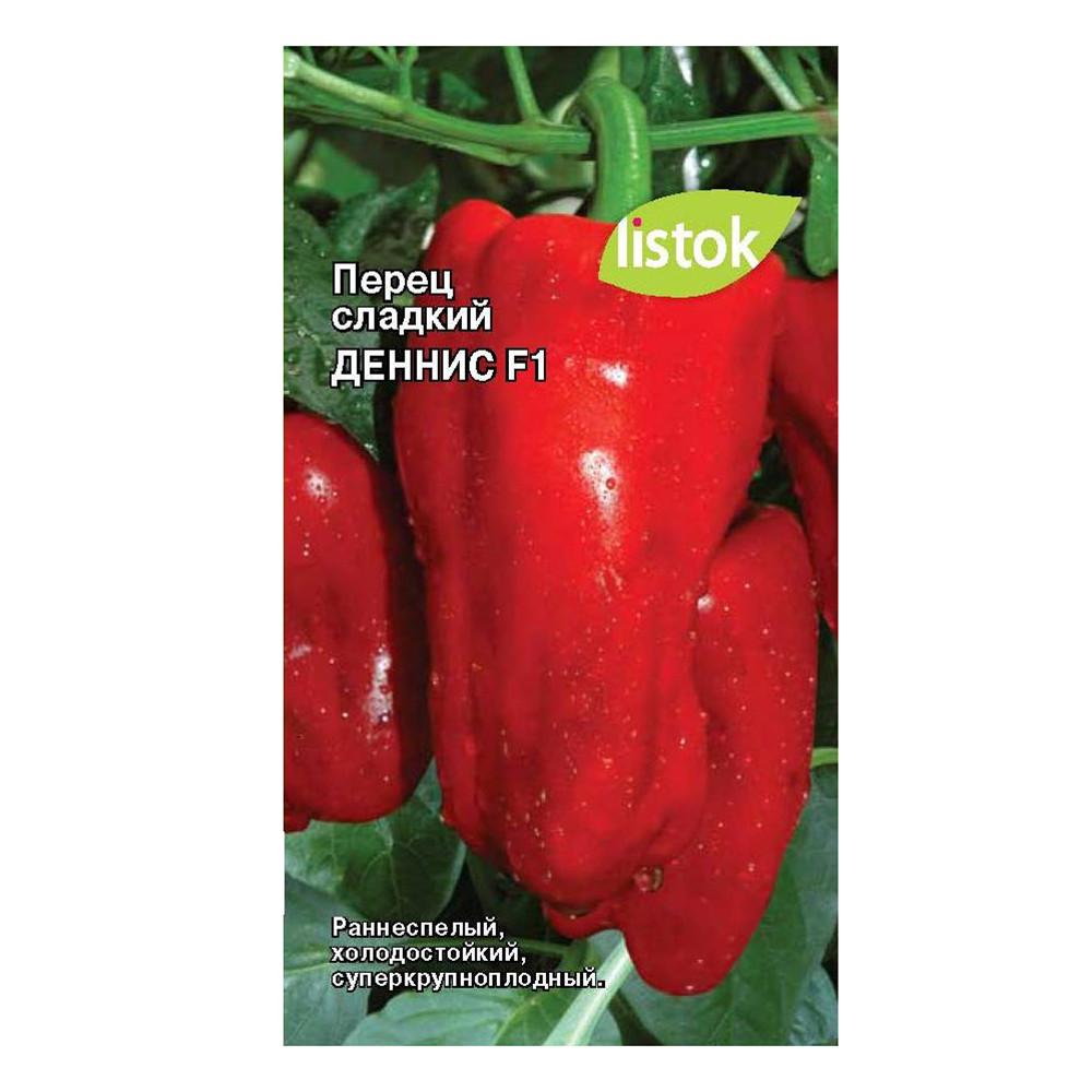 Перец сладкий Деннис F1  10шт/10, LISTOK