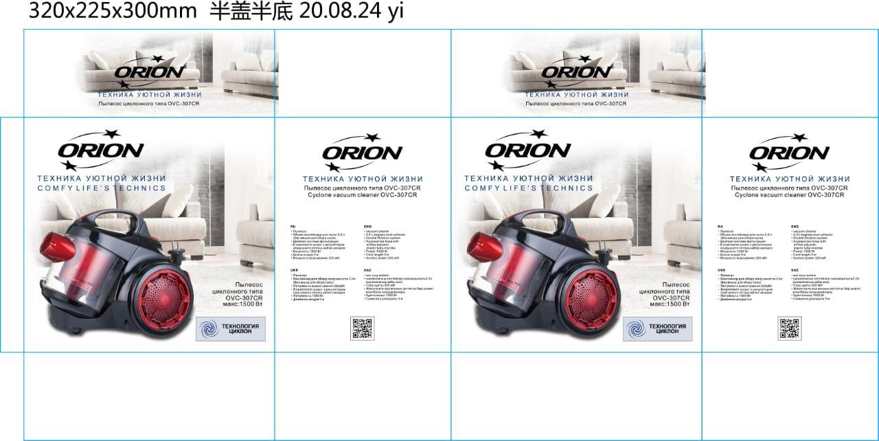 Пылесос ORION OVC-307CR циклонный - фото 2
