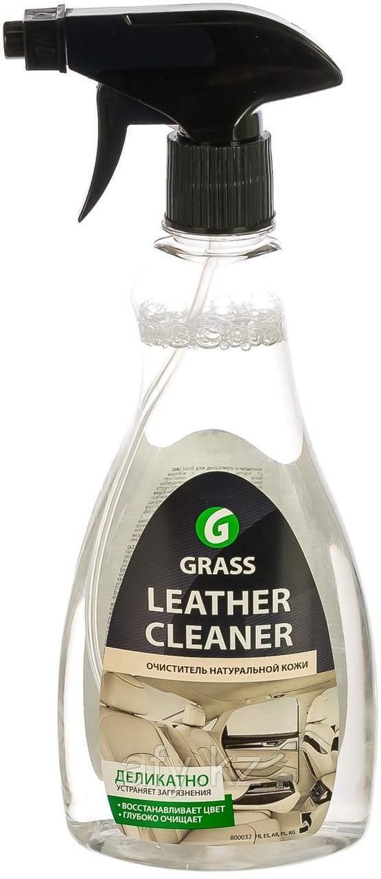 """Очиститель-полироль кожи """"Leather Cleaner"""" 600 мл Grass"""
