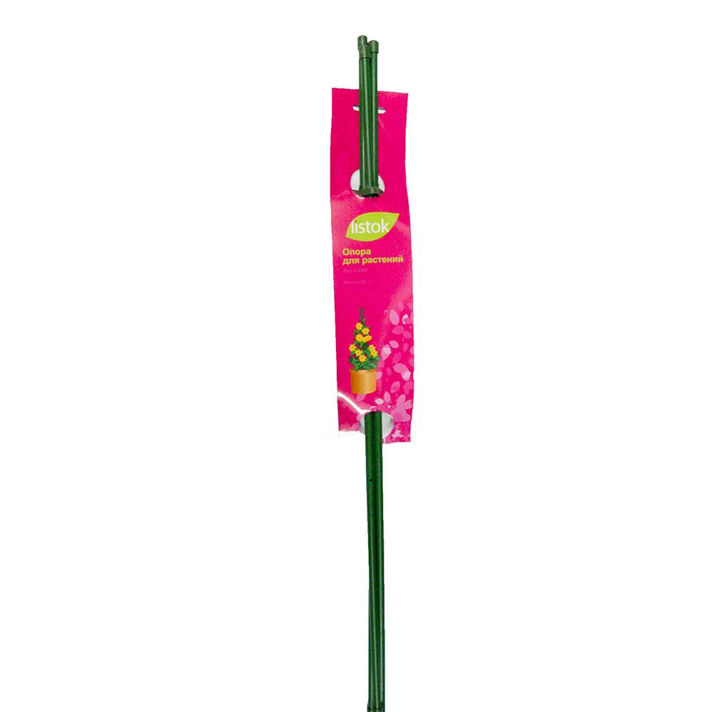 Опора LISTOK для растений 60 см /50, LS-60