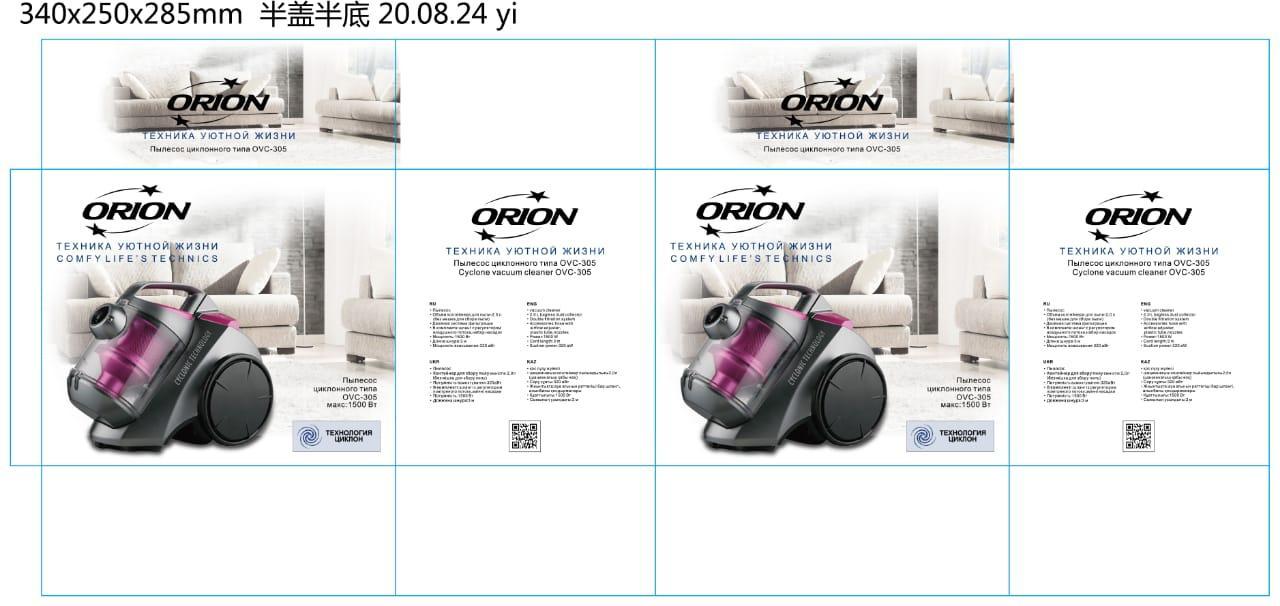Пылесос ORION OVC-305C циклонный - фото 2