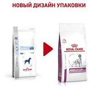 Royal Canin Mobility Роял Канин сухой корм для собак при заболеваниях опорно-двигательного аппарата, 7 кг