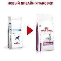 Royal Canin Mobility Larger Dogs Роял Канин при заболеваниях опорно-двигательного аппарата, 14 кг