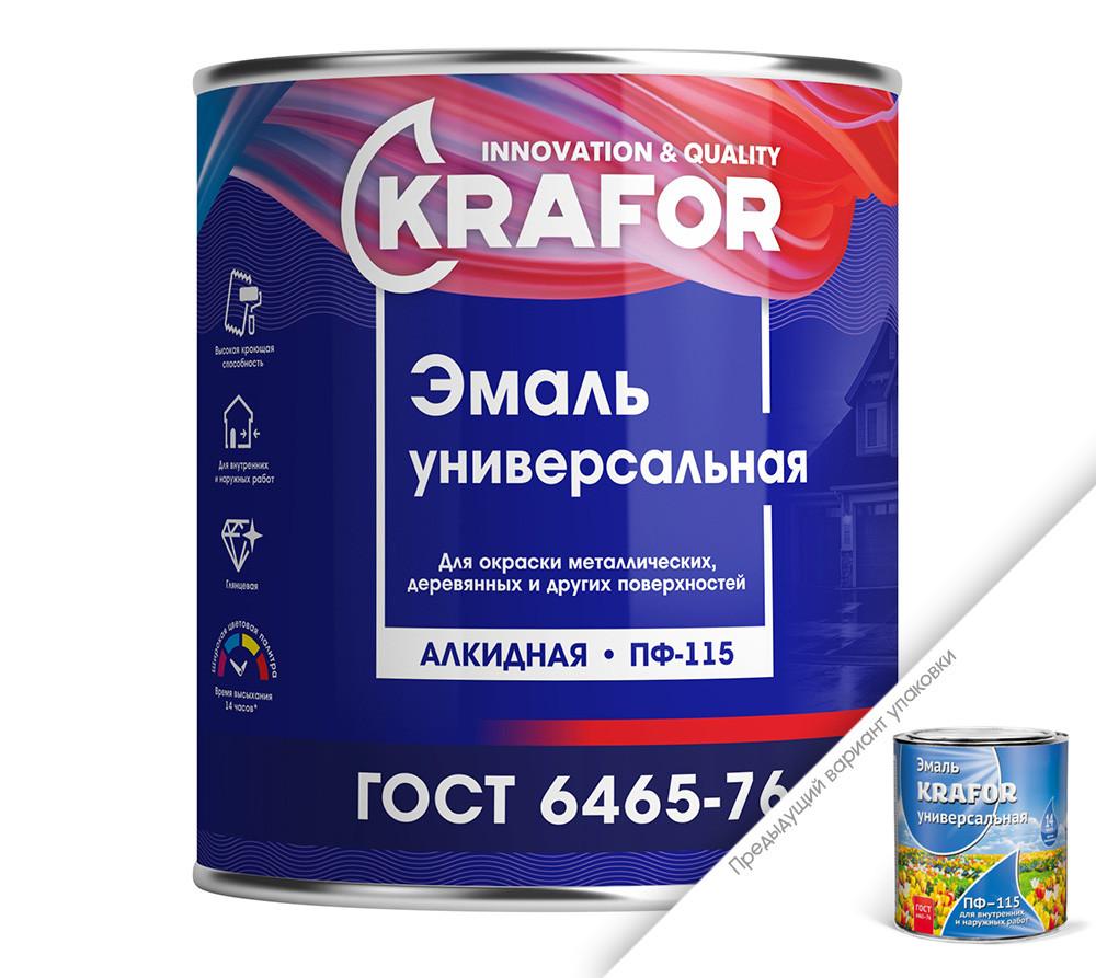 """""""Нитроэмаль быстросохнущая НЦ-132     0,7 кг"""