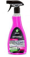 """Размораживатель стекл и замков """"Антилед"""" 0,5 л Grass"""