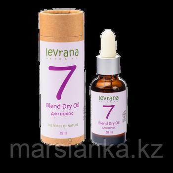 Сухое масло для волос из 7 масел, 30мл (levrana)